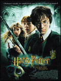 Harry Potter - La chambre des secrets
